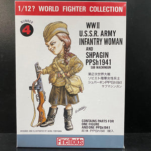 1/12? - WWII U.S.S.R. Army Infantry Woman And Shpagin PPSh1941 Sub Machingun (FT04)