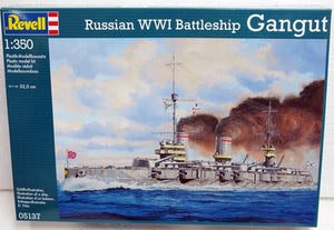 1/350 Russian Battleship Gangut (WW I)
