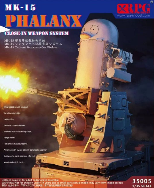 1/35 MK-15 Phalanx Close-In Weapon System