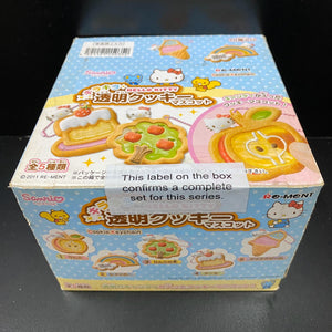 Re-ment : Hello Kitty Sparkly Clear Cookie Mascot
