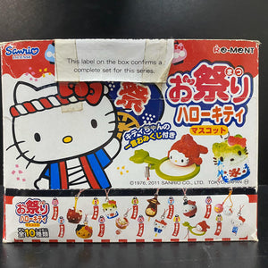 Re-ment : Hello Kitty Summer Festival Mascot