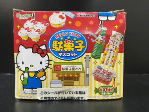 Re-ment : Hello Kitty Retro Children's Candy Mascot