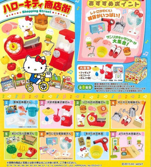 Re-ment : Hello Kitty Shopping Street