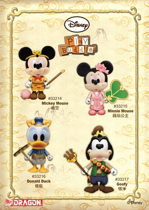 Disney Play Buddies Collection - Journey to the West Series (Minnie)