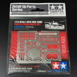Tamiya 1/24 Arta NSX 2005 Photo-Etched Parts Set