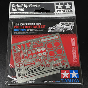 Tamiya car accessories 1/24 Porsche 962c Photo-Etched Parts
