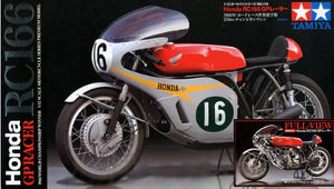1/12 Honda RC166 GP Racer (Full-View Version)
