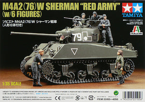1/35 M4A2(76)W Sherman `Red Army` (w/6 Figures)