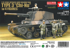 "1/35 Japanese Type 3 Medium Tank ""Chi-Nu"" w/4 Figures"