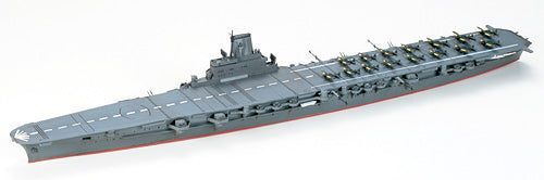 1/700 Japanese Aircraft Carrier Taiho