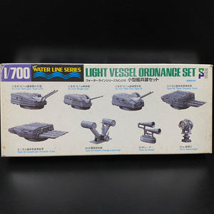 1/700 Light Vessel Ordnance Set