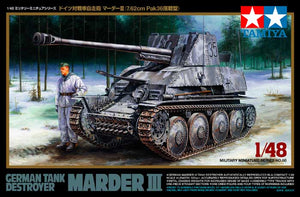 1/48 German Tank Destroyer Marder III