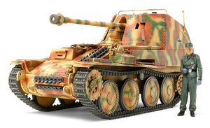 1/48 German Tank Destroyer Marder Ⅲ M