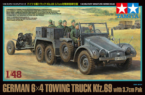 1/48 German 6x4 Towing Truck Kfz.69 with 3.7cm Pak