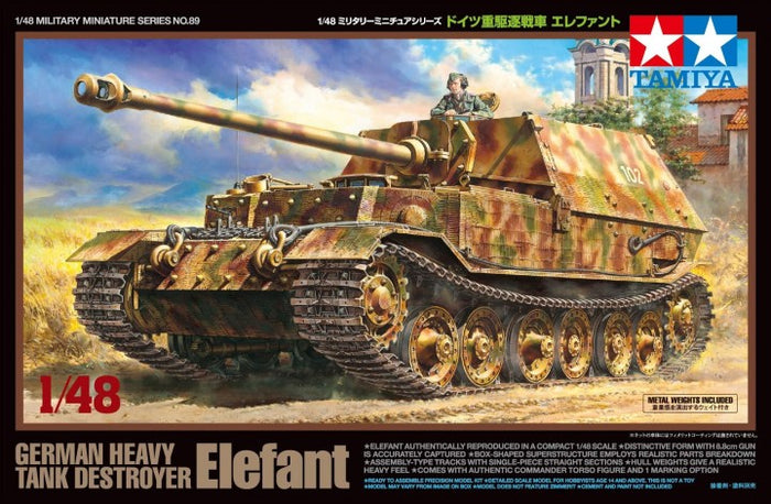 1/48 German Heavy Tank Destroyer Elefant