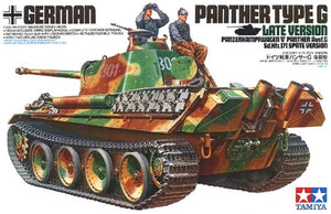 1/35 German Panther Type G Late Version