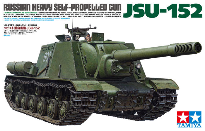 1/35 Russian Heavy Self-Propelled Gun JSU-152