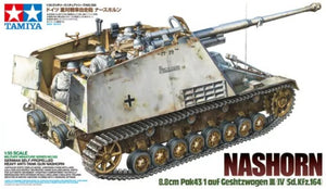 1/35 German Self-Propelled Heavy Anti-Tank Gun Nashorn