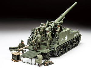 1/35 U.S. Self-Propelled 155mm Gun M40