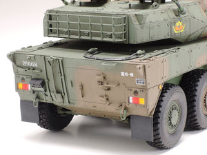 1/35 JGSDF Type 16 Maneuver Combat Vehicle