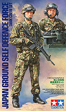 1/16 Japan Ground Self Defense Force Tank Crew
