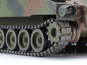 1/35 German Bundeswehr Self-Propelled Howitzer M109A3G