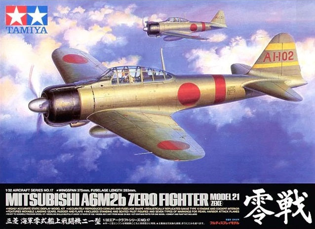 1/32 Mitsubishi A6M2b Zero Fighter Model 21 (Zeke)