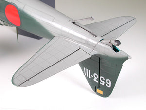 1/32 Mitsubishi A6M5 Zero Fighter Model52 (Zeke)