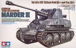 1/35 German Tank Destroyer Marder