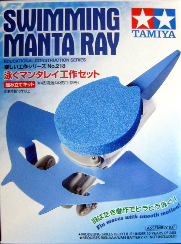 Tamiya Swimming Manta Ray