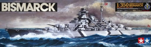 1/350 German Battleship Bismarck