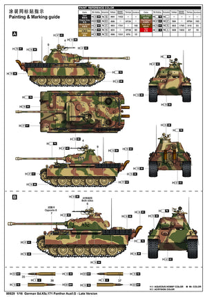 1/16 German Sd.Kfz.171 Panther Ausf.G - Late Version