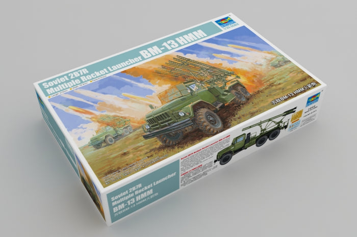 1/35 Soviet 2B7R Multiple Rocket Launcher BM-13 HMM
