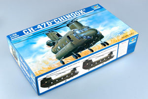 "1/35 CH-47D""CHINOOK"""
