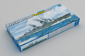 1/350 Russian Destroyer Taszkient 1940