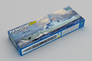 1/700 PLA Navy Type 052C Destroyer