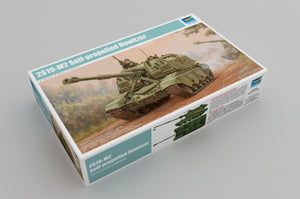 1/35 2S19-M2 Self-propelled Howitzer