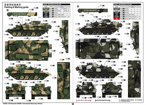 1/35 Russian BREM-1 Armoured Recovery Vehicle