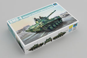 1/35 BMD-4 Airborne Infantry Fighting Vehicle