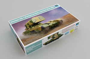 1/35 Russian TOS-1 Multiple Rocket Launcher Mod.1989