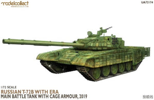 1/72 Russian T-72B with ERA