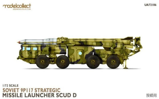 1/72 Soviet 9P117 Strategic Missile Launcher SCUD D