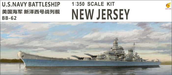 1/350 U.S. Navy Battleship New Jersey (BB-62)