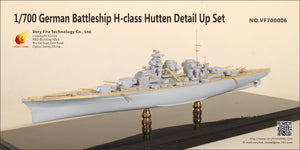 1/700 German Battleship H-class Hutten Detail Up Set