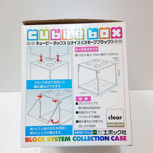 Epoch - Cubee Box Block System Collection Case (Clear)