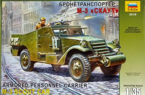 1/35 Armored Personnel Carrier M-3 Scout Car