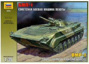 1/35 BMP-1 SOVIET INFANTRY FIGHTING VEHICLE