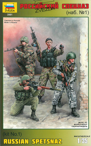 1/35 Russian Spetsnaz (kit no. 1)