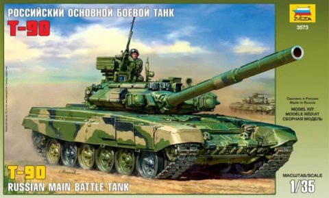 1/35 Russian Main Battle Tank T-90