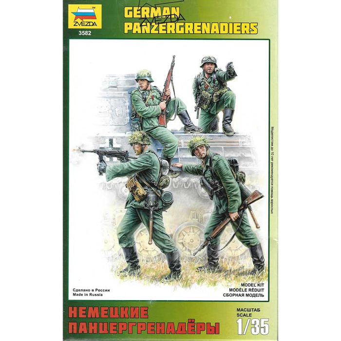 1/35 German Panzergrenadiers